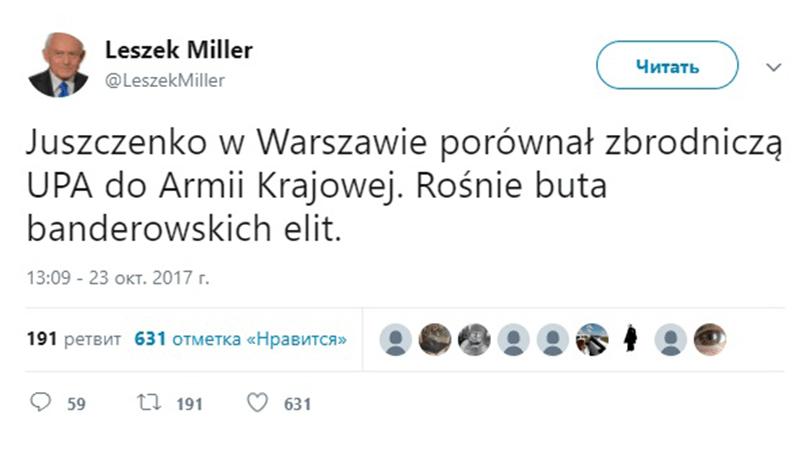 Twitter / @LeszekMiller