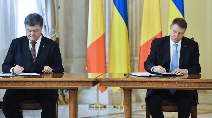 Президент Украины Петр Порошенко и президент Румынии Клаус Йоханнис