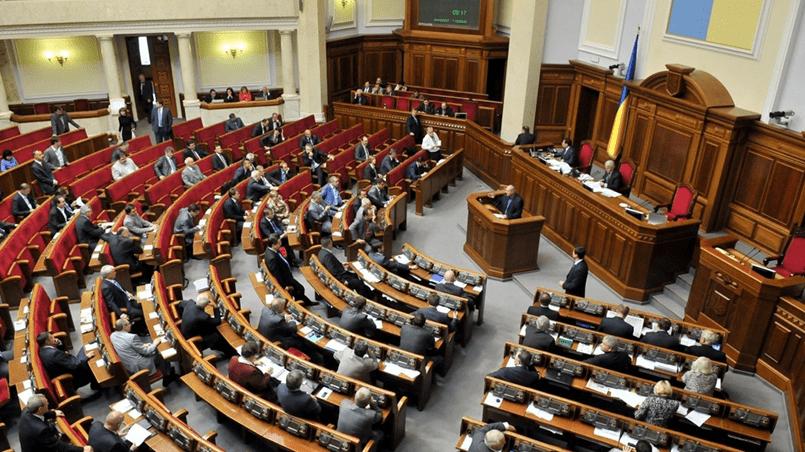 Еще в январе 2015 года Верховная рада объявила Россию страной-агрессором