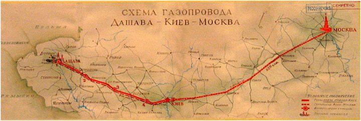 Схема газопровода Дашава-Киев-Москва.1946 г.