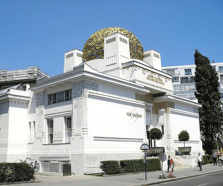 Йозеф Мария Ольбрих. 1897–1898 гг. Выставочный павильон Венского сецессиона