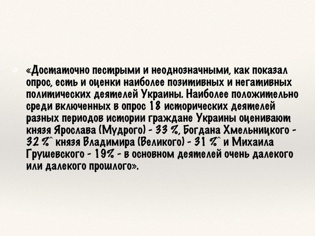 8. Соцопрос