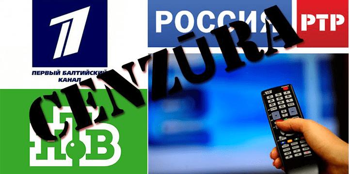 запрет российских каналов