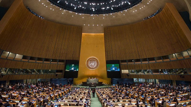 Генеральная Ассамблея ООН / Фото: un.org