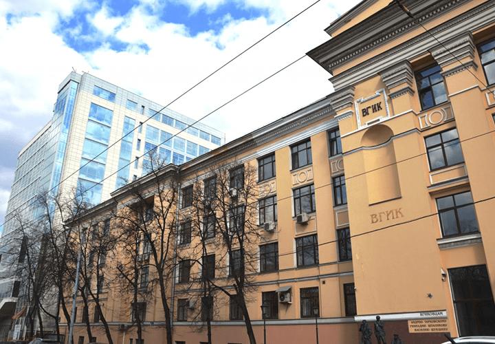 Всероссийский государственный институт кинематографии имени С.А. Герасимова (ВГИК) является федеральным государственным образовательным учреждением высшего образования Российской Федерации