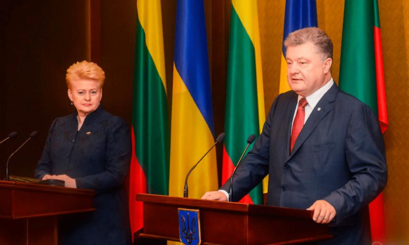 Встреча Порошенко и Грибаускайте в Харькове