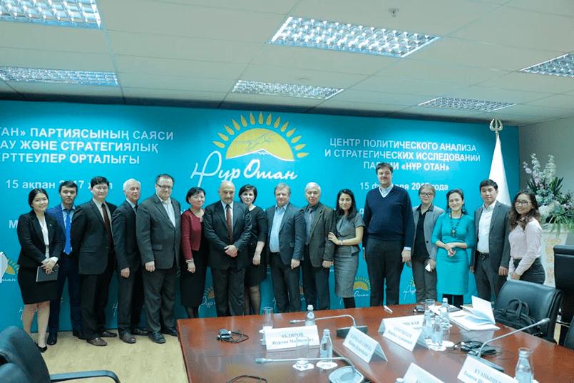Международный круглый стол, организованный правящей партией Казахстана «Нур Отан»