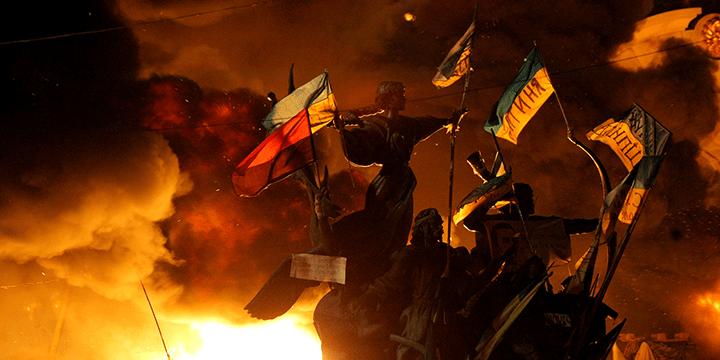 Украина: Евромайдан (2013–2014 гг.)