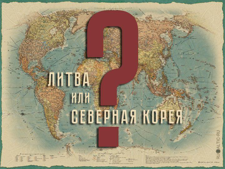 http://www.rubaltic.ru/upload/medialibrary/a0d/a0d36cede539c0a17ddb3948ae4c09c7.jpg