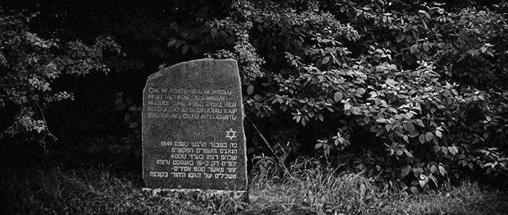 Памятный камень, г. Каунас