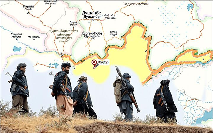 В 2015 году в ходе одной из таких атак боевикам удалось захватить Кундуз, столицу одной из северных афганских провинций, граничащих с Таджикистаном.