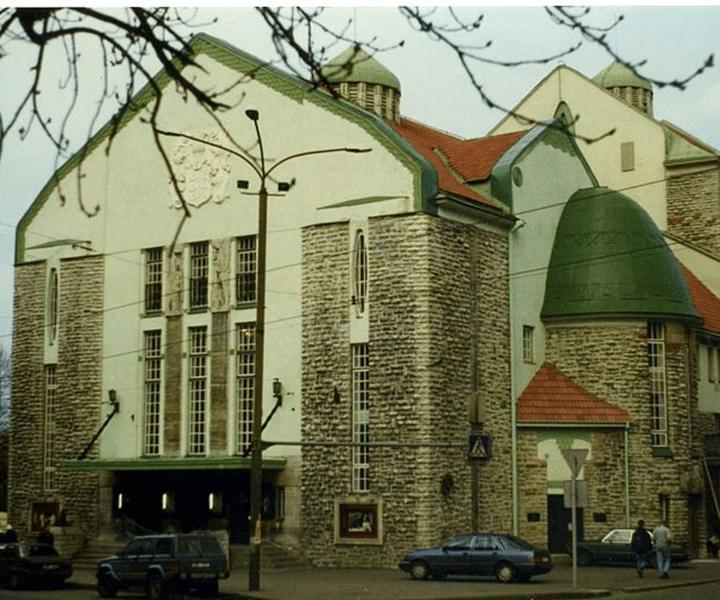 Эстония, Таллин, ул. Пярну, 5.
