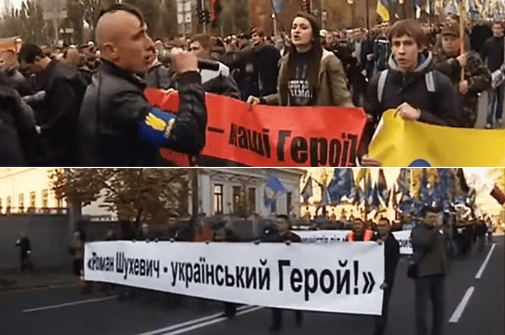 Украина «примиряется с историей»