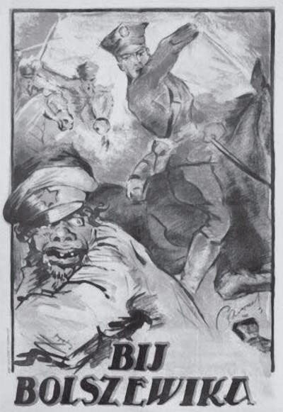«Бей большевика!» – польский плакат 1920 г.