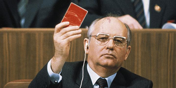 Советский генсек Михаил Горбачёв