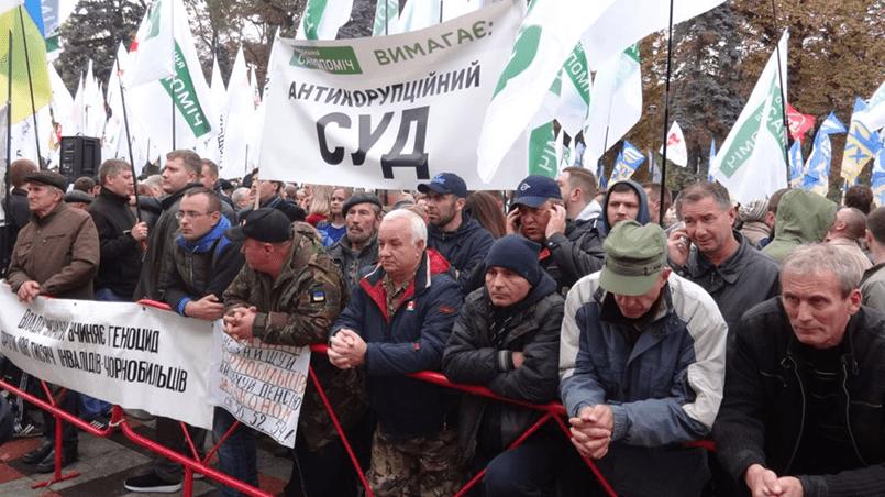 Митинг оппозиции возле Верховной Рады в Киеве 17 октября 2017 года