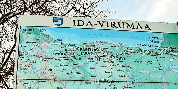 Ида-Вирумаа