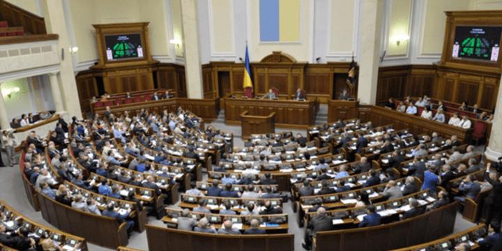 Парламент, Киев