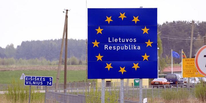 Больше половины эмигрантов - 52% покинувших Литву в первом полугодии 2016 года - это молодёжь в возрасте 18-35 лет