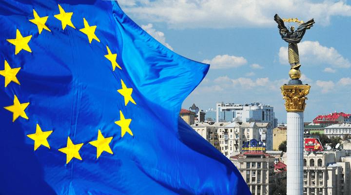 Интеграция Украины в Европейский Союз
