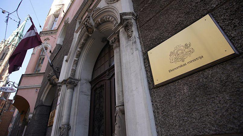Здание Министерства экономики Латвии / Фото: sputniknewslv.com