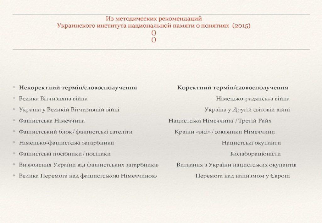 3. методологические рекомендации