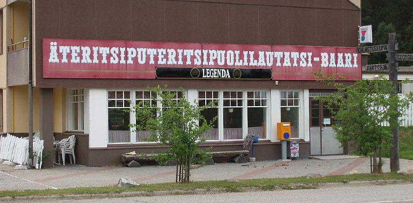 Этеритсипутеритсипуолилаутатсийянкя, Финляндия /Фото: verbluffend.com
