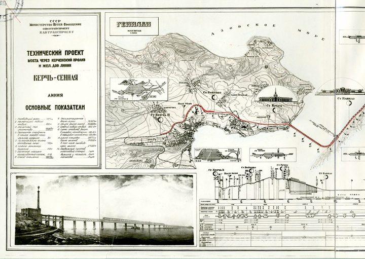 Проект Керченского моста (2)