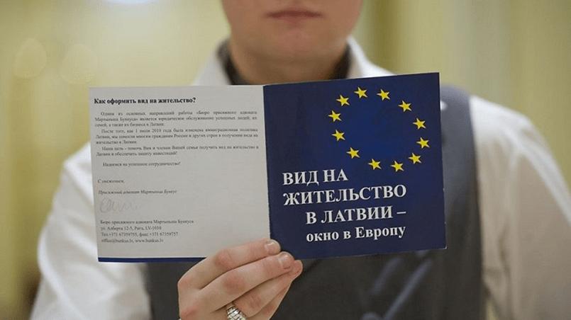 https://www.rubaltic.ru/upload/medialibrary/fd0/fd0ec015ef4e71de7c08c48665e86d96.png