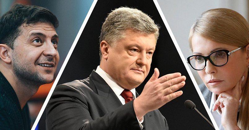 Зеленский, Порошенко, Тимошенко / Коллаж: politeka.net