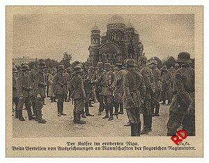 Кайзер Вильгельм Второй в оккупированной немцами Риге