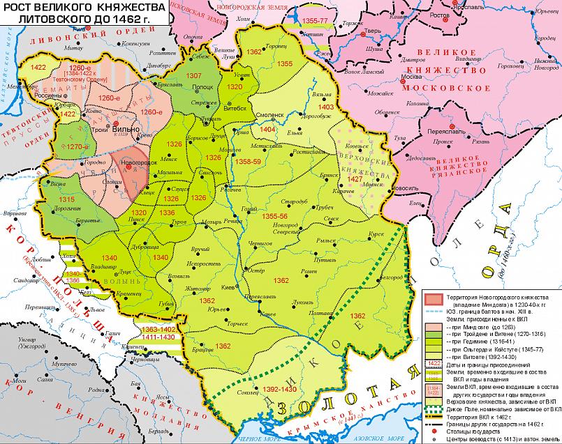Великое княжество Литовское включало в себя множество восточнославянских земель