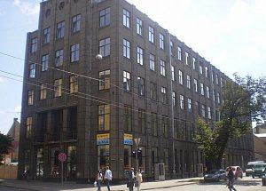В этом здании в центре Риги располагалась резиденция фашистской организации «Перконкрустс»