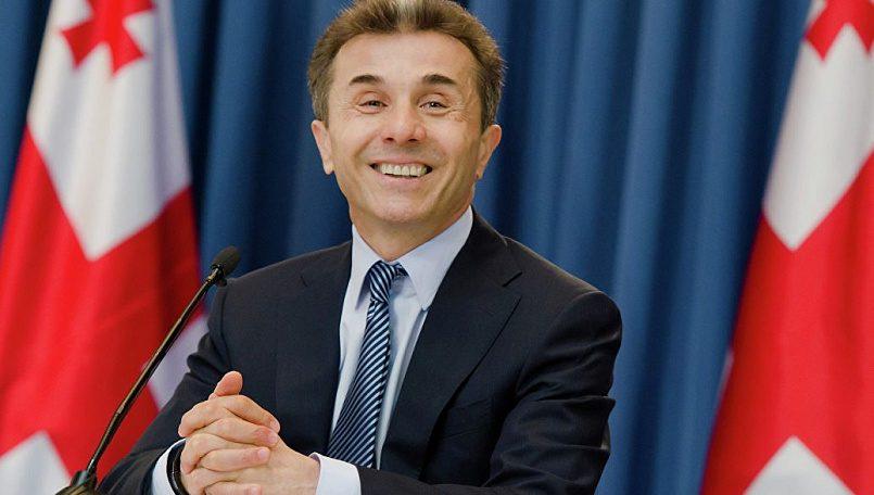 Бидзина Иванишвили / Фото: РИА Новости