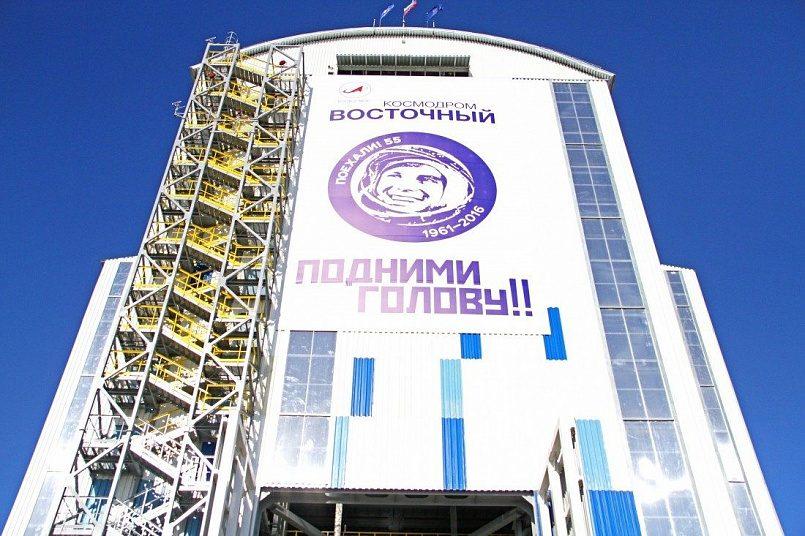 Космодром «Восточный» станет главными «воротами» России в большой космос