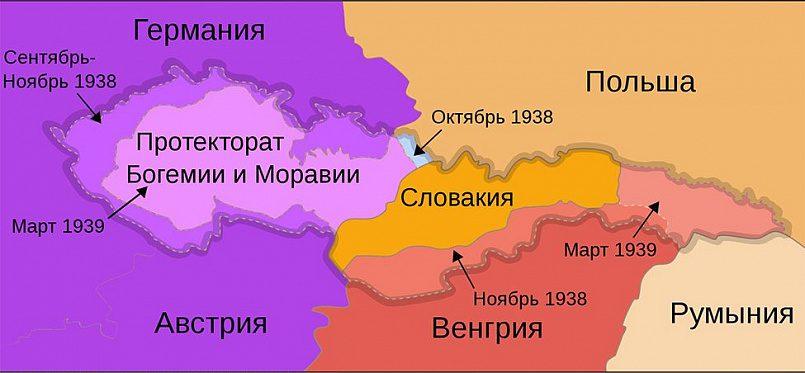 Раздел Чехословакии по мюнхенскому соглашению