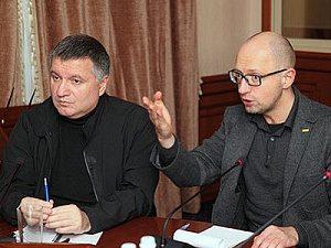 Арсений Яценюк и Арсен Аваков / Фото: РИА Новости Украина