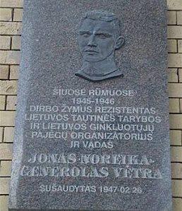 Мемориальная табличка Йонасу Норейке / Фото: eurasia.film