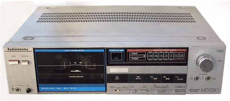 Магнитофон-приставка «Радиотехника МП‑7210С» Источник: rw6ase.narod.ru