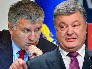 Коллаж. Петр Порошенко и Арсен Аваков / Фото: ua24ua.net