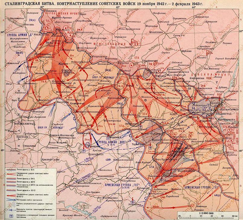 Окружение немцев под Сталинградом / Фото: ya-znau.ru