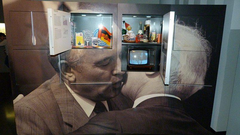 Музей истории ГДР / Фото: LiveJournal / userapi.com