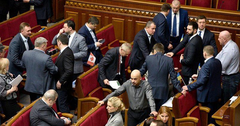 Верховная рада Украины / Фото: 24segodnya.ru