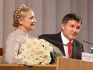 Юлия Тимошенко и Арсен Аваков / Фото: IpNews