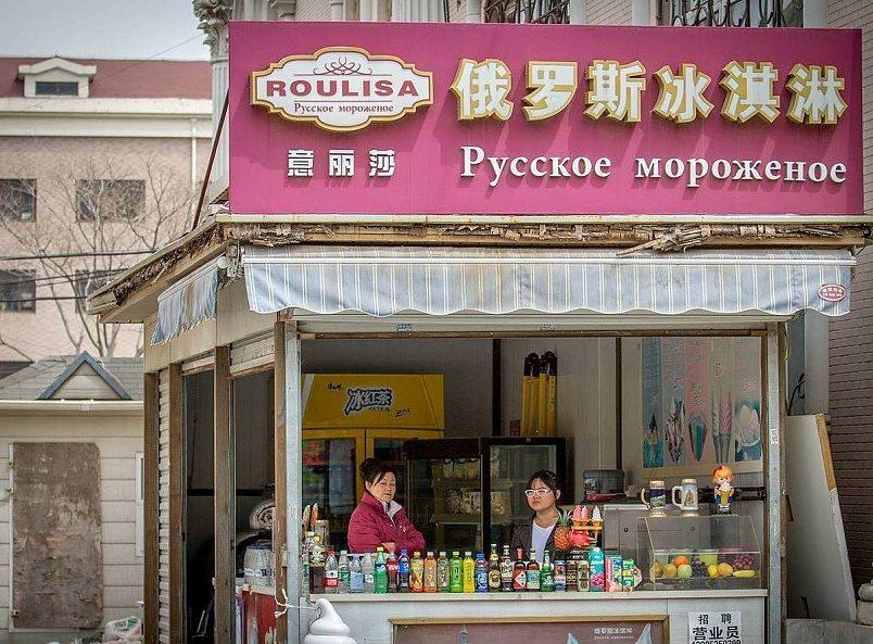 44 российских производителя ежегодно экспортируют в Китай мороженое на 40 млн долларов / Фото: finobzor.ru